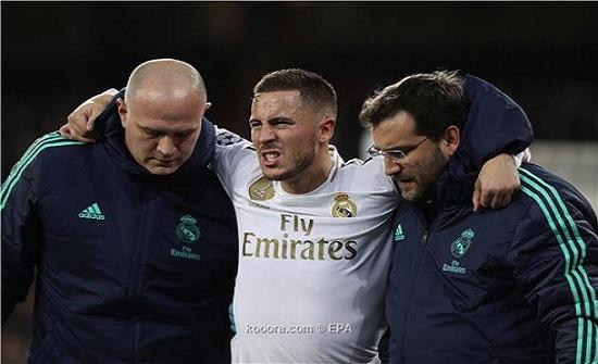 ريال مدريد يصدر بيانا بشأن إصابة هازارد