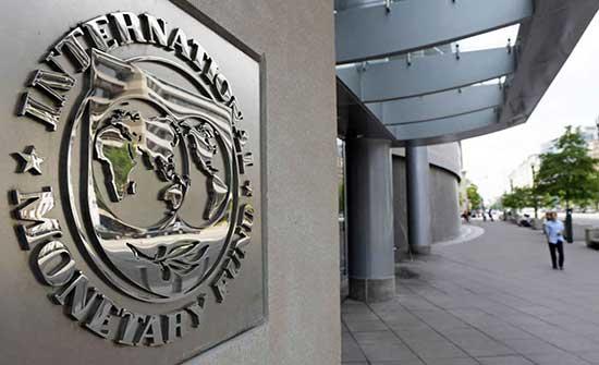 النقد الدولي: الأردن استجاب بسرعة لدعم اقتصاده لمواجهة اثار كورونا