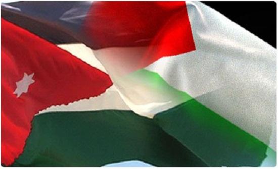 التضامن مع فلسطين: لا آفاق امام الحق الفلسطيني بزوال الاحتلال