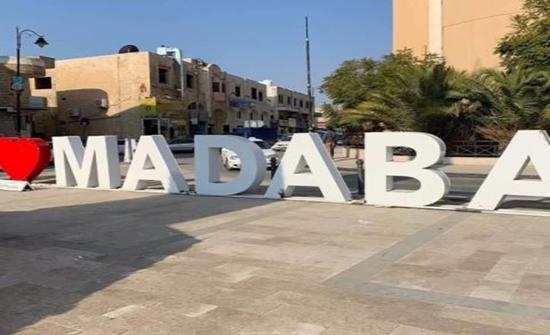 مأدبا تفوز بلقب عاصمة السياحة العربية لعام 2022