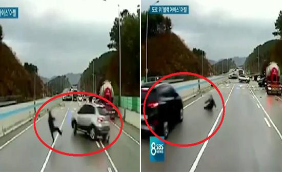 بالفيديو : رجل عرض نفسه للدهس من 21 سيارة في كوريا الجنوبية بسبب الجليد