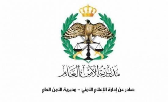 نقل المخالفين لقرار حظر التجول إلى مواقع الحجز التابعة للقوات المسلحة