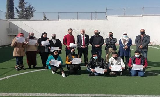 اختتام فعاليات دورة تدريب المدربين في محافظة الزرقاء