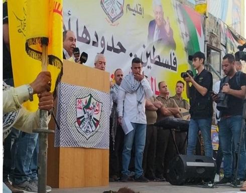 نائب رئيس فتح : الحركة تتعرض لمؤامرة بسبب مواقفها