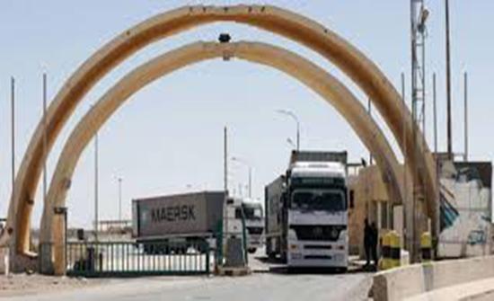 الجمارك العراقية: زيادة حجم التبادل التجاري مع الأردن عبر منفذ طريبيل