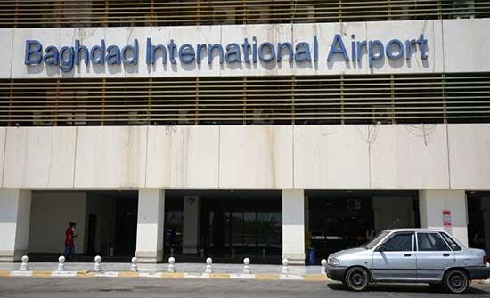 عمليات بغداد تكشف عن إجراءاتها لمنع استهداف المطار والسفارات