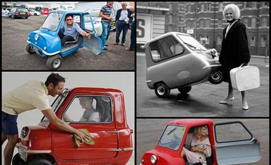 صور أصغر 10 سيارات ... في العالم!