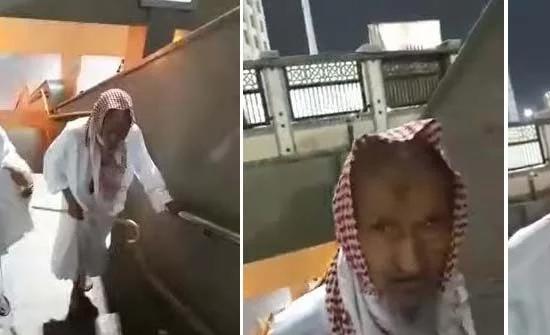 بالفيديو: معمر سعودي عمره 128 عاما لم تفته صلاة في الحرم يوجه 3 نصائح