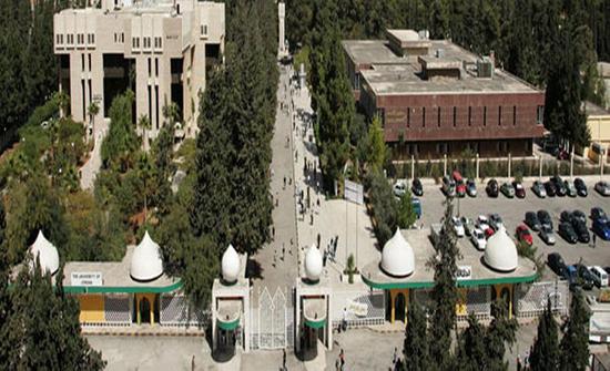 ندوة شعرية في الجامعة الأردنية