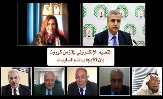 خبراء وأكاديميون عرب يناقشون إيجابيات التعلّم الإلكتروني وسلبياته في زمن كورونا
