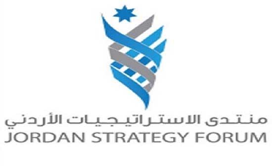 الاستراتيجيات الأردني ينظم جلسة حوارية للتعريف بعملة البيتكوين