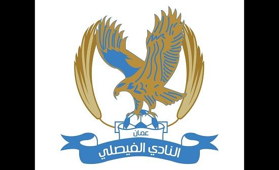 الفيصلي يستقبل وفدا من الاتحاد العربي للتضامن الاجتماعي