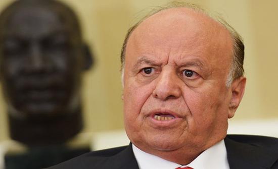 اليمن : موقف الرئاسة اليمنية ومطالبها لتوقيع اتفاق الرياض المعدل ثابتة ولم تتغير