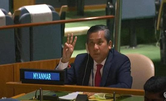 """ميانمار.. """"السفير المنشق"""" يتعهد بمقاومة المجلس العسكري"""