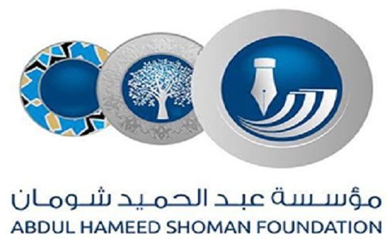 شومان تناقش رواية الوصايا للروائي المصري عصمت
