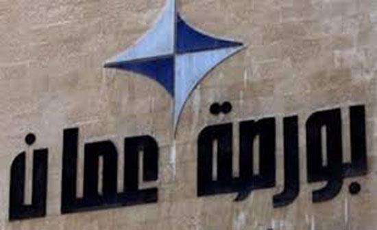 بورصة عمان تنخفض 75ر3 % في أسبوع