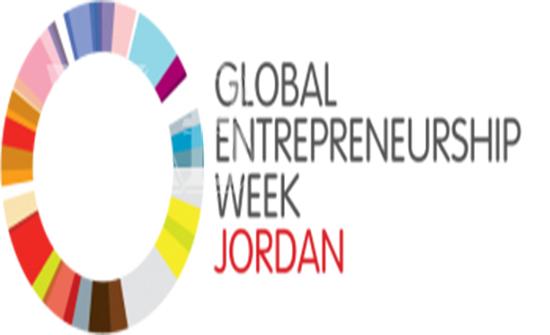أسبوع الريادة العالمي 2020 في الأردن بشراكة استراتيجية مع الاتحاد الأوروبي