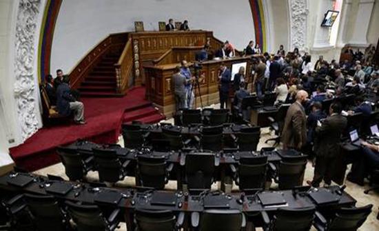 البرلمان الفنزويلي يطالب الحكومة بطرد سفيرة الاتحاد الأوروبي
