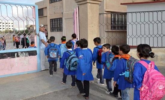 التربية: الطابور الصباحي لـ50% من طلبة المدرسة