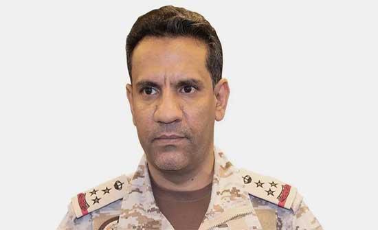 التحالف: تدمير مسيرتين مفخختين أطلقتهما ميليشيا الحوثي نحو السعودية