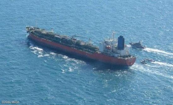 بالفيديو.. تفاصيل اقتحام الحرس الثوري لسفينة كورية جنوبية