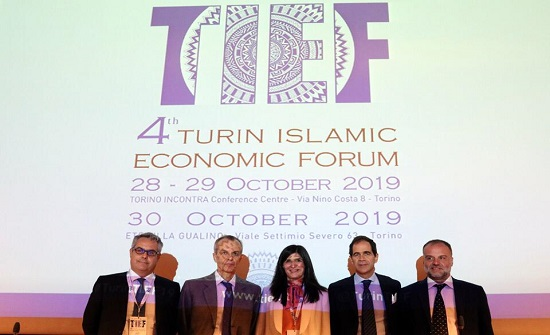بالصور : اختتام المنتدى الرابع للإقتصاد الإسلامي في مدينة تورينو الإيطالية