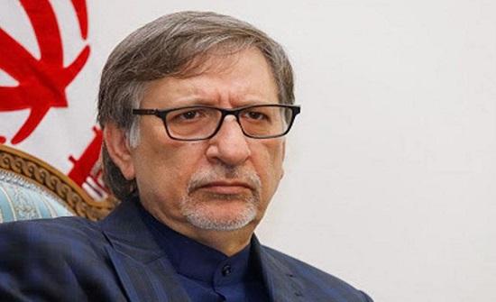 السفير الإيراني في لندن: ملتزمون بضمان أمن الملاحة