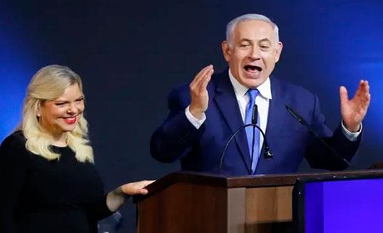 رفض قضائي بإجبار نتنياهو على الاستقالة من مناصبه الحكومية