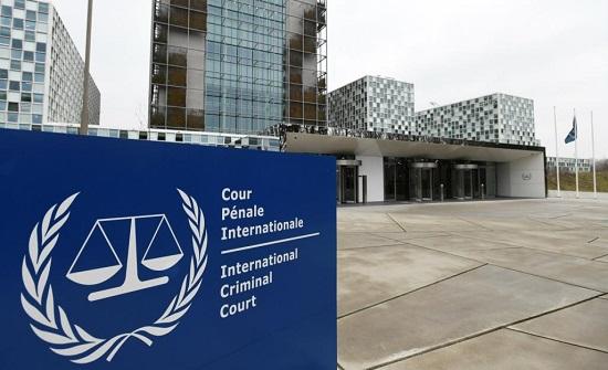 الجنائية الدولية تعرب عن قلقها بشأن خطط إسرائيل لضم غور الأردن