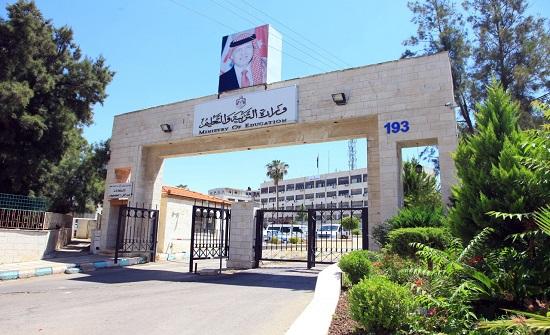 وزارة التربية تعقد امتحانا وطنيا للأول الثانوي اليوم