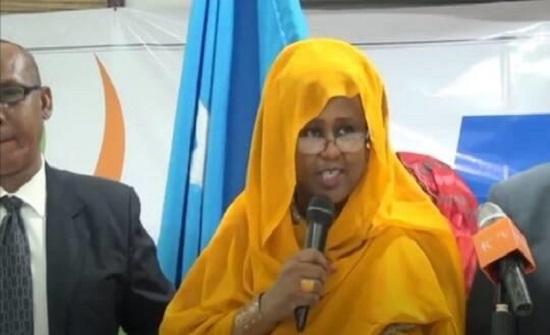 ترشح أول امرأة بتاريخ الصومال للسباق الرئاسي
