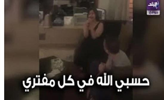 فيديوجراف.. شيرين وحسام حبيب يثيران الجدل من جديد