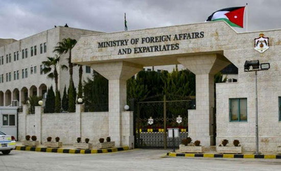 الخارجية تتابع اعتقال مواطنين اردنيين في إسرائيل