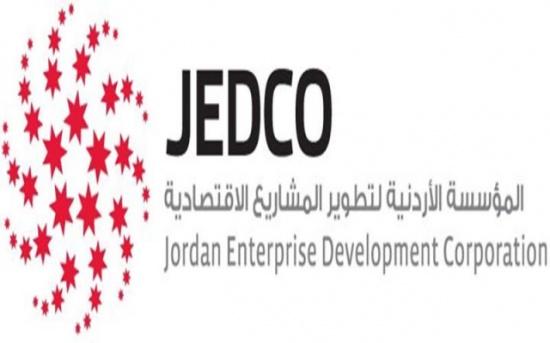 جيدكو تطلق برنامجا لدعم المشاريع الصغيرة والمتوسطة وتستقبل الطلبات اليوم