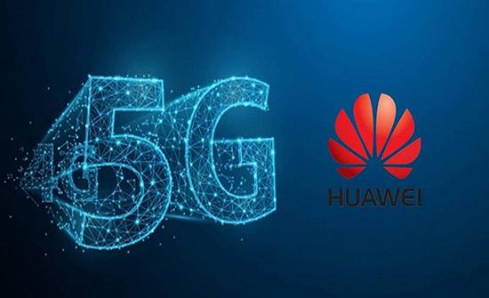 هواوي تجري محادثات مع شركات أميركية لترخيص منصتها لخدمات 5g