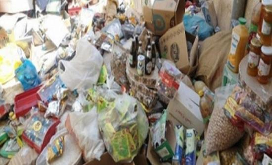 الكرك: إتلاف 20 طناً من المواد الغذائية غير الصالحة