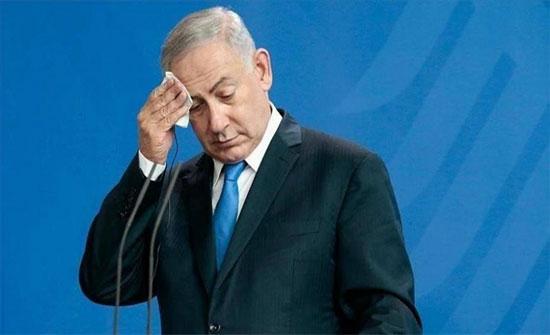 الليكود الإسرائيلي يحدد موعدا لإجراء انتخابات تمهيدية لاختيار رئيس جديد للحزب