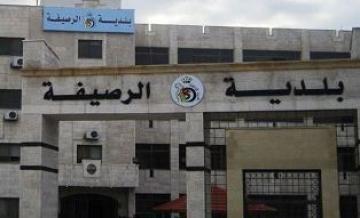 بلدية الرصيفة تقدم معدات رش وتعقيم لمخيم حطين