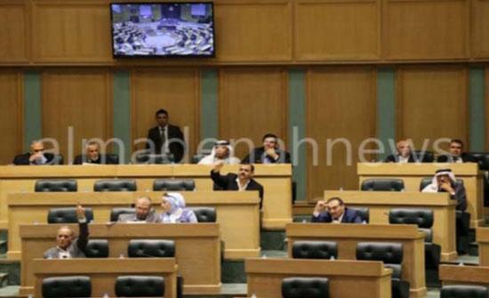 النواب الذين لم يصوتوا على فصل النائب اسامة العجارمة .. اسماء