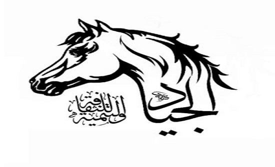 اختتام فعاليات مهرجان الفكر والثقافة العربية في إربد