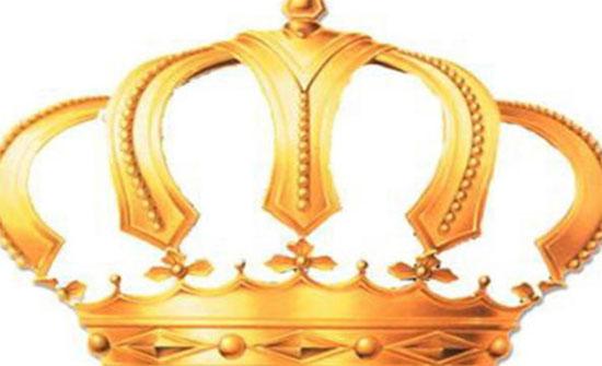 إرادة ملكية بالموافقة على تعيين العبابنه رئيسا للمحكمة الإدارية العليا
