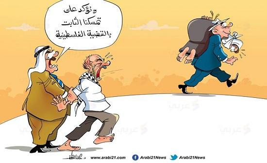 الموقف من فلسطين