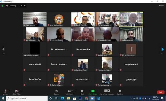 محاضرة في جامعة إربد الأهلية عبر تطبيق زووم حول رمضان
