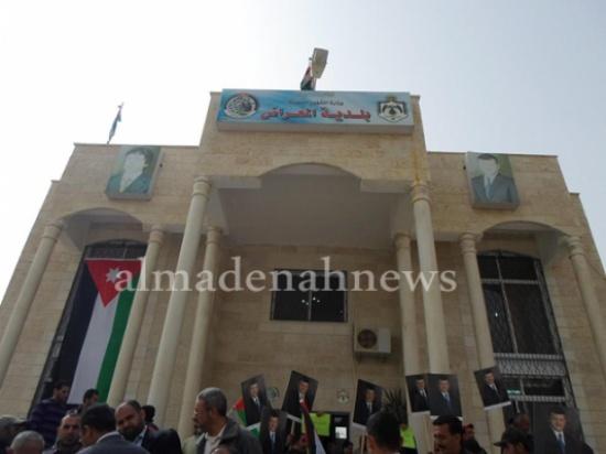 جرش: افتتاح مكتبة عامة في بلدية المعراض