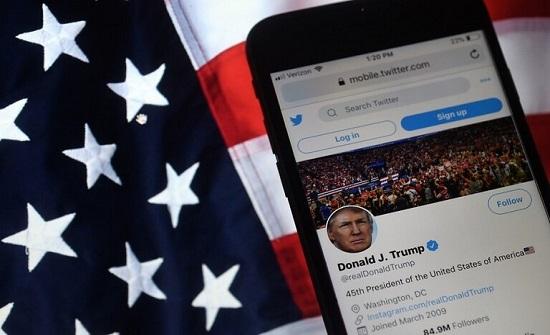 تويتر يوقف حساب ترمب نهائياً