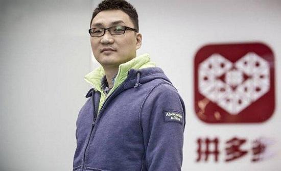 ملياردير صيني يخسر 27 مليار دولار من ثروته