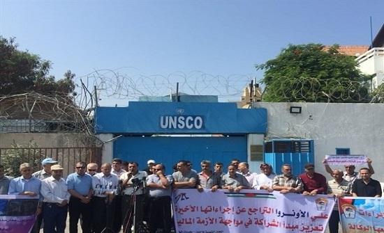 تظاهرة في غزة في الذكرى وعد بلفور