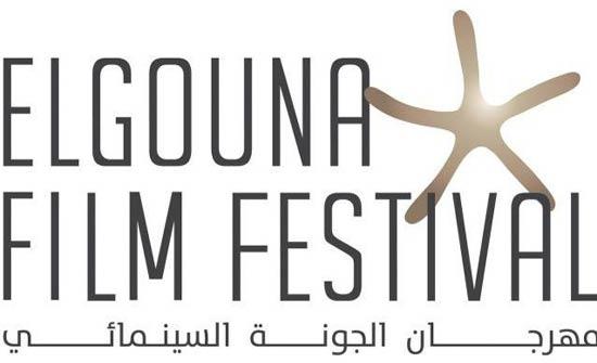 """مهرجان """"الجونة"""" السينمائي يعلن عن دورته الثانية"""