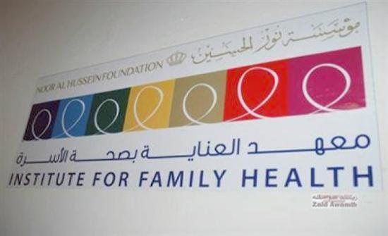 يوم صحي مجاني لذوي الإعاقة السبت المقبل