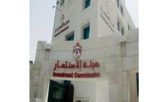 جمعية المستثمرين تثمن قرار تعديل التعرفة الجمركية على مركزات البندورة